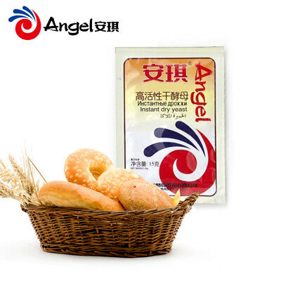 Angel Instant Dry Yeast 15gx5 (Pack of 5)  安琪干酵母15克x5 (5包)   Free US Shipping