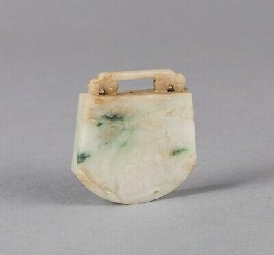 Chinese Antique Carved Jade Stone Pendant