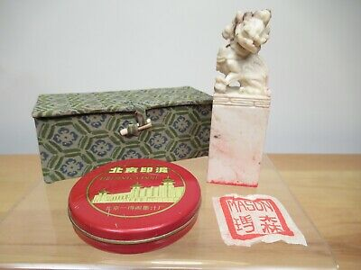 Vintage Chinese Carved Stone Chop Seal Stamp Foo Dog with Red Paste Ink Mason