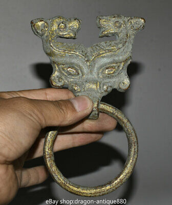 9.5CM Old China Bronze Gilt Dynasty Double Dragon Beast Face Door Ring knocker