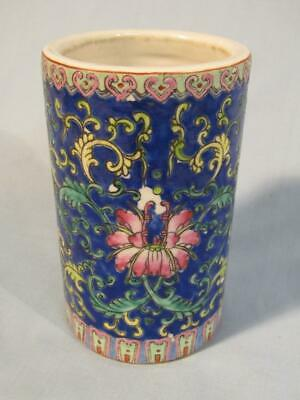 "Antique Chinese Export Famille Rose 5"" Brush Pot"