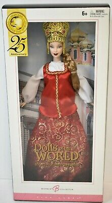 Dolls of the World Pink Label Princess Imperial Russia Barbie 25th Ann Mattel C2
