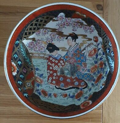 CHINESE SATSUMA EARLY TO MID 20th c HIGHLY DECORATIVE BOWL IN MINT CONDITION