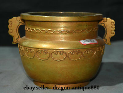 "7.4"" Xuande Marked Old China Copper Gold Palace Lacework Incense Burners Censer"