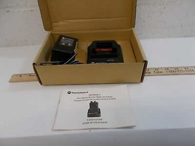 Motorola Minitor 5 Charger & Power Supply