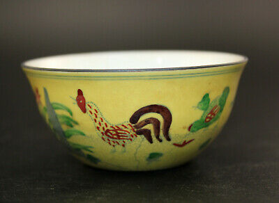 oriental antiques Fine Antique Chinese Chicken cup