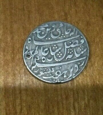 Rare! 1792 To 1818 India Silver Rupee Australian Proclamation Bengal Coin!