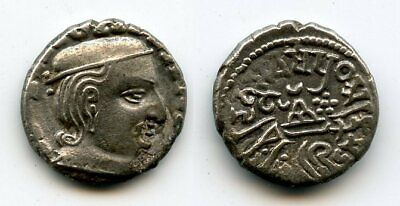 Silver drachm of the usurper Isvaradatta (242-243 CE), Western Satraps, India
