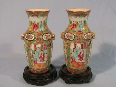 "Pair Fine Antique Chinese Export Rose Medallion 7"" Porcelain Vases"