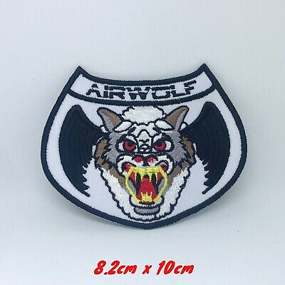 "Airwolf - 1980's TV Series Helicopter Crew 4"" Iron on Sew on Patch #286"