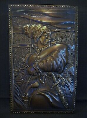 Vintage Russian Finely Embossed Wall Hanging Depicting A Cossack On Horseback