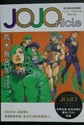NEW Jojo Exhibition Osaka Limited A1 size DIO poster Anime Free Shipping Japan