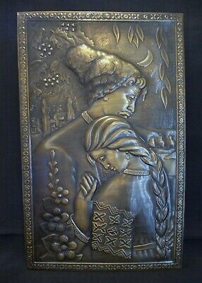 Vintage Russian Finely Embossed Wall Hanging Of A Young Prince & Princess