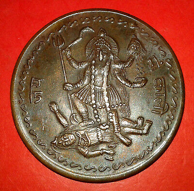 EAST INDIA COMPANY UK 1818 ONE ANNA COPPER  JAI MAA KALI ANTIQUE OLD COIN