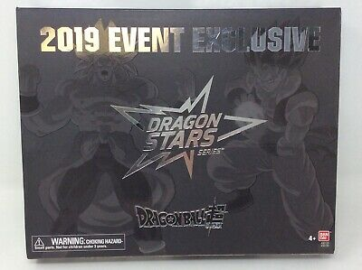 Dragon Ball Super Dragon Stars  SERIES SET 2019 EVENT EXCLUSIVE LN-2012-246-011