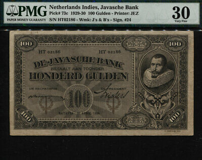 "TT PK 73c 1929-30 NETHERLANDS INDIES ""JAN P. COEN"" 100 GULDEN PMG 30 VERY FINE!"