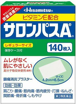 HISAMITSU SALONPAS Sheets Relief Muscular Pains Aches 140pcs From Japan