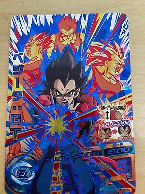 Dragon Ball Heroes HGD9-CP3
