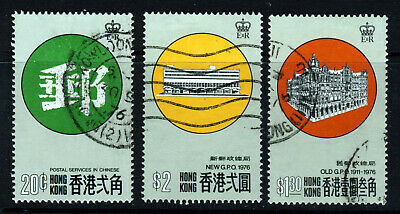HONG KONG Queen Elizabeth II 1976 Opening of New GPO Set SG 356 to SG 358 VFU