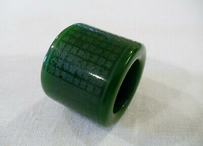 Chinese Hand Carved And Polished Green Jade Archers Thumb Ring (Ca10)