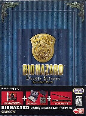 Nintendo Ds Soft Biohazard Deadly Silence Limited Pack Edition
