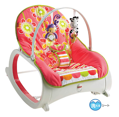 New Infant-to-Toddler Sleeper Bouncer For Newborn Baby Seat Rocker Swing Chair