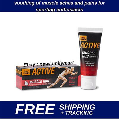 2 x TIGER BALM Active Muscle Rub for pre-sport warmup - 60g