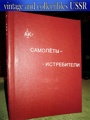 """Book of the USSR, filing Soviet magazines """"fighter Planes"""" (lot 254)"""