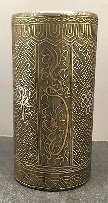 Rare Chinese 18th Multi-Metal Iron Silver & Gold Brush Pot