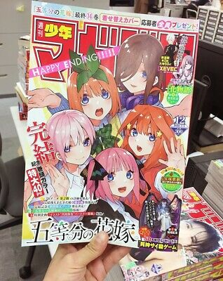 Special edition Magazine manga Japanese the Quintessential Quintuplets japan 2//7