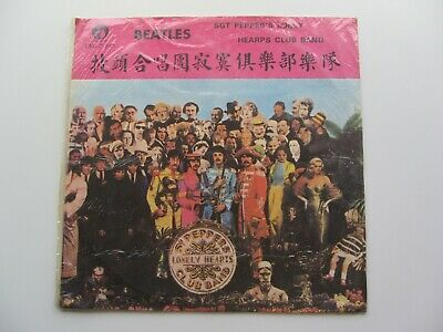 The Beatles Sgt Peppers Lonely Hearts Club Band  Lp  East Asian Pressing