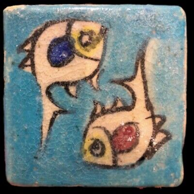 Rare Ancient Near Eastern Glazed Ceramic Tile 6Th Century A.d. (34)