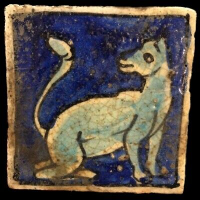 Rare Ancient Near Eastern Glazed Ceramic Tile 6Th Century A.d. (42)