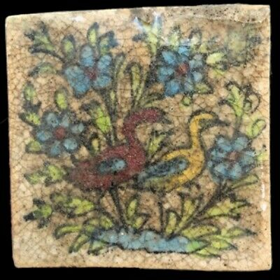 Rare Ancient Near Eastern Glazed Ceramic Tile 6Th Century A.d. (44)