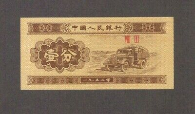 1953 2 FEN CHINA CHINESE CURRENCY GEM UNC BANKNOTE NOTE MONEY BANK BILL CASH