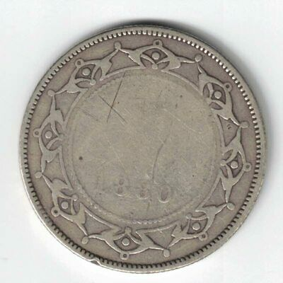 Newfoundland 1880 50 Cents Half Dollar Victoria Sterling Silver Canadian Coin