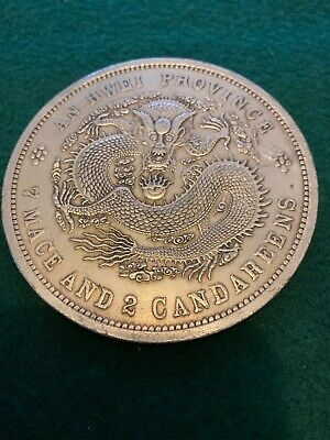 China AN-HWEI PROVINCE 7 MACE AND 2 CANDAREENS coin 1897