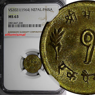 NEPAL SHAH DYNASTY VS2021 (1964) Paisa NGC MS63 TOP GRADED COIN BY NGC KM# 747