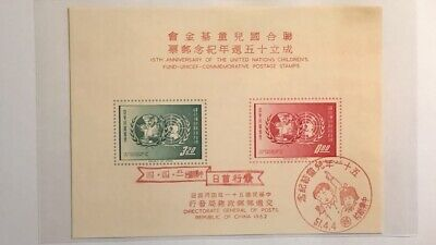 Tai Wan Old Stamp, People of Republic China Stamp, Self Control Number:049010