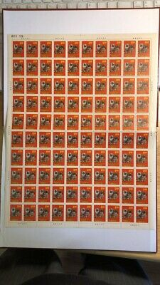 Tai Wan Old Stamp, People of Republic China Stamp, Self Control Number:049106