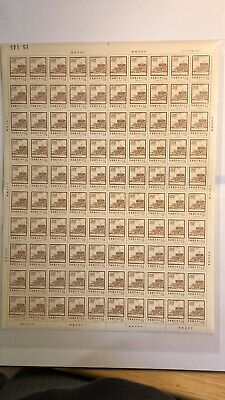 Tai Wan Old Stamp, People of Republic China Stamp, Self Control Number:049127