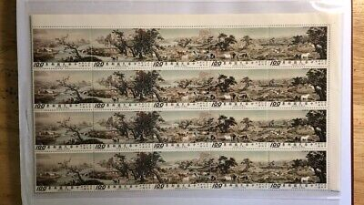 Tai Wan Old Stamp, People of Republic China Stamp, Self Control Number:049139