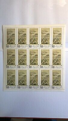 Tai Wan Old Stamp, People of Republic China Stamp, Self Control Number:049145