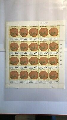 Tai Wan Old Stamp, People of Republic China Stamp, Self Control Number:049147