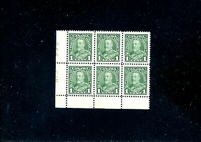 Lot 82200 Mint Nh 217 Ll Plate  Block King George V Pictorial Issue Canada