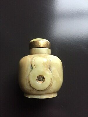 Antique Chinese Oriental - Hard Stone Snuff Bottle Jade ? Unusual! Hand Carved