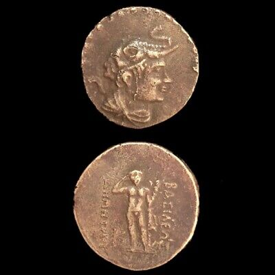 Rare Ancient Unresearched Greek Silver Coin (1)