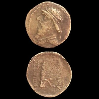 Rare Ancient Unresearched Greek Silver Coin (4)