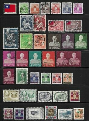 Collection of Old Stamps - REPUBLIC OF CHINA . . . . . . . (8 pages)
