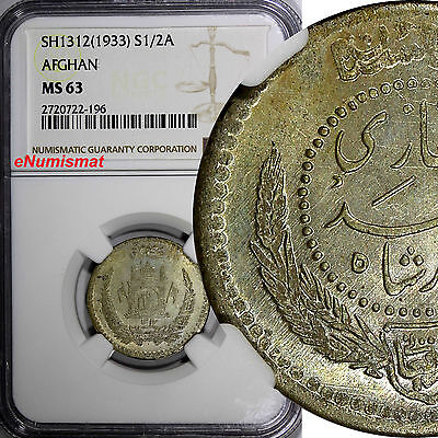 Afghanistan Silver SH1312 (1933) 1/2 Afghani NGC MS63 TOP GRADED BY NGC KM# 926
